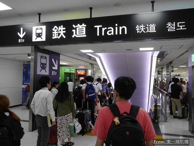 京成本線01