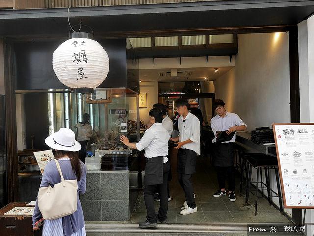 廣島宮島表參道商店街逛街美食(牡蠣、紅葉饅頭、紀念品)