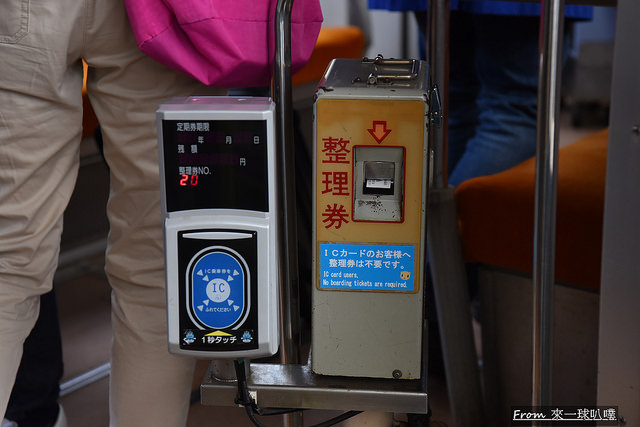 北海道函館|函館路面電車玩遍函館市區景點,函館路面電車一日遊