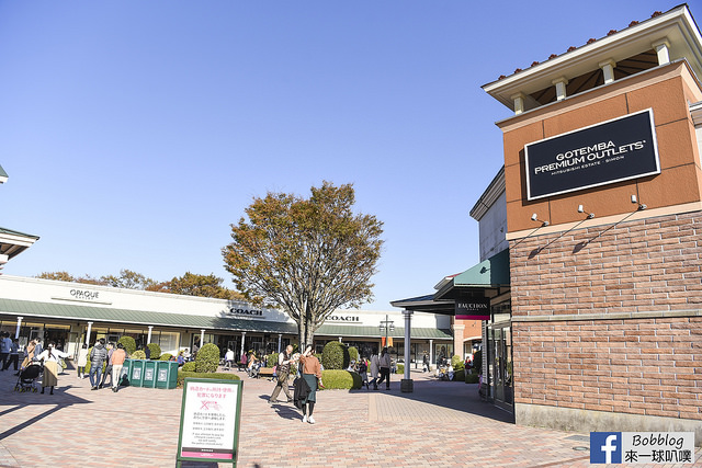 御殿場outlet  Gotemba Premium Outlets-10