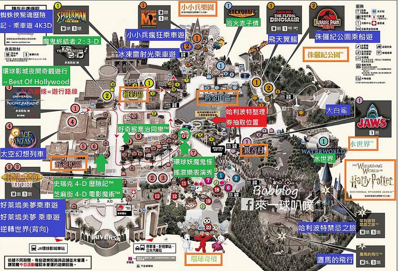 2019晚上日本環球影城小小兵樂園(小小兵設施,小小兵商品) @來一球叭噗日本自助